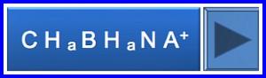 Chabhana